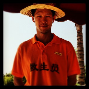 My Chinese Pool - Jack