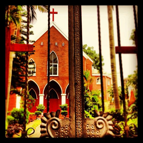 Gulangyu - the only Catholic Church I found in China