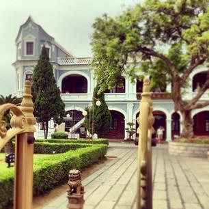 Residence of Tan Kah Kee in Jimei School Village