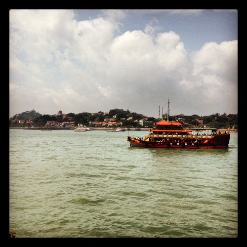 A Ferry to Gulangyu